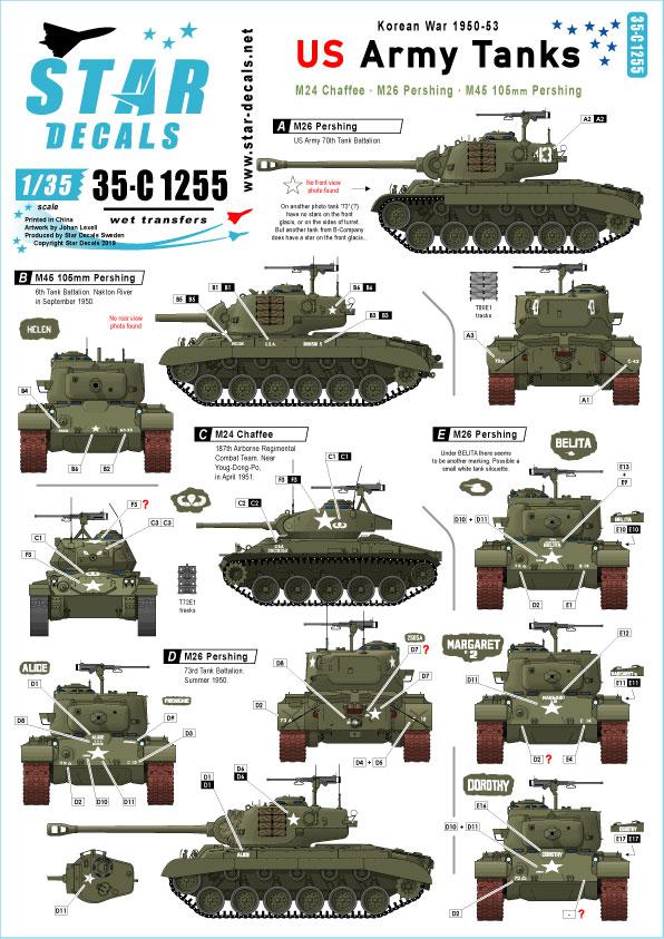 35-C1255
