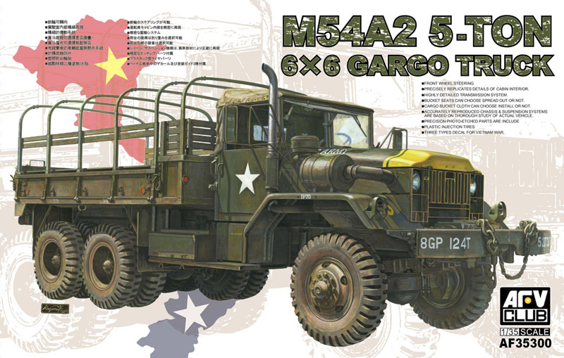 AF35300