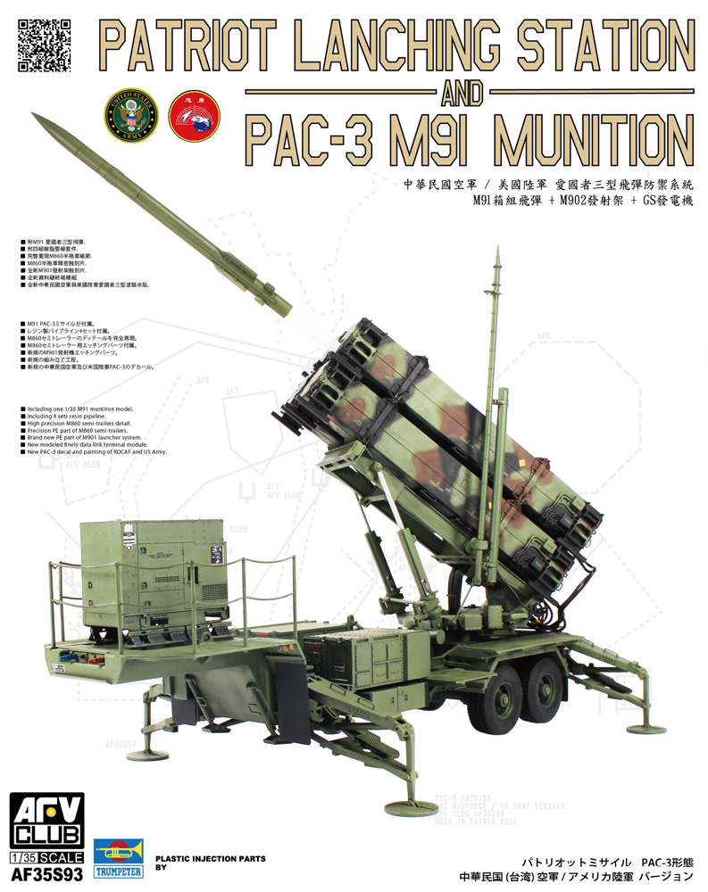 AF35S93