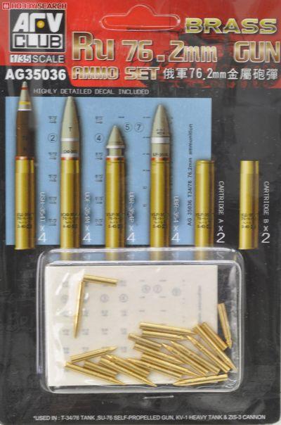 AFAG3536