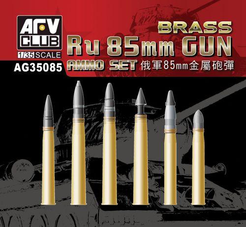 AFAG3585