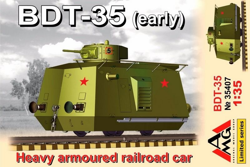 AMG35407