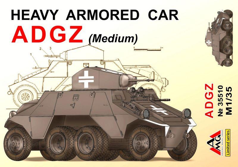 AMG35510