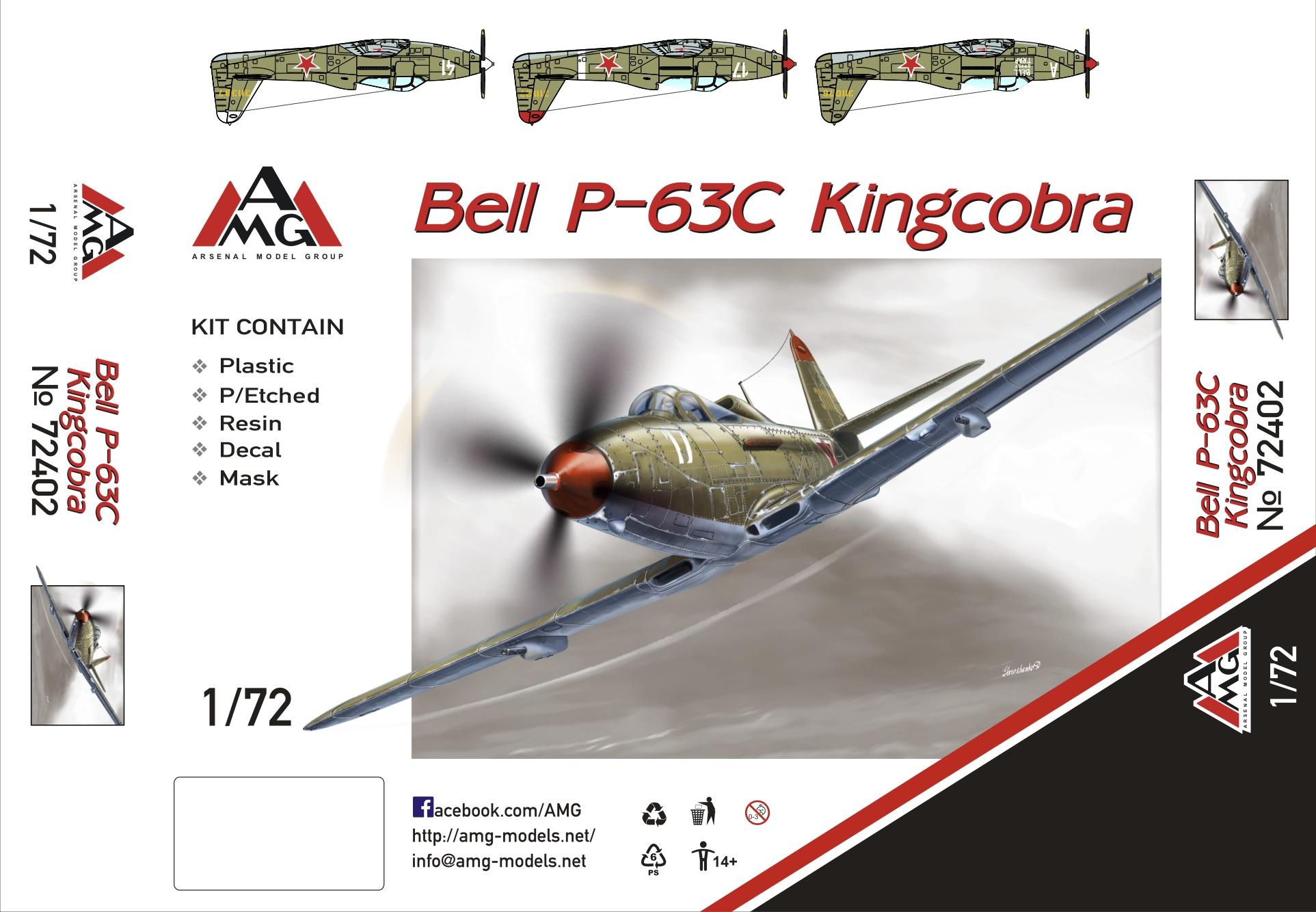 AMG72402