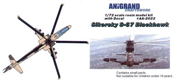 ANIG2022