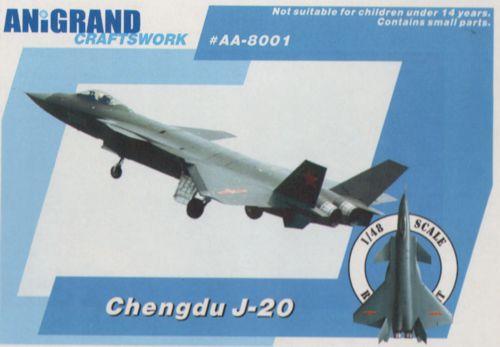 ANIG8001