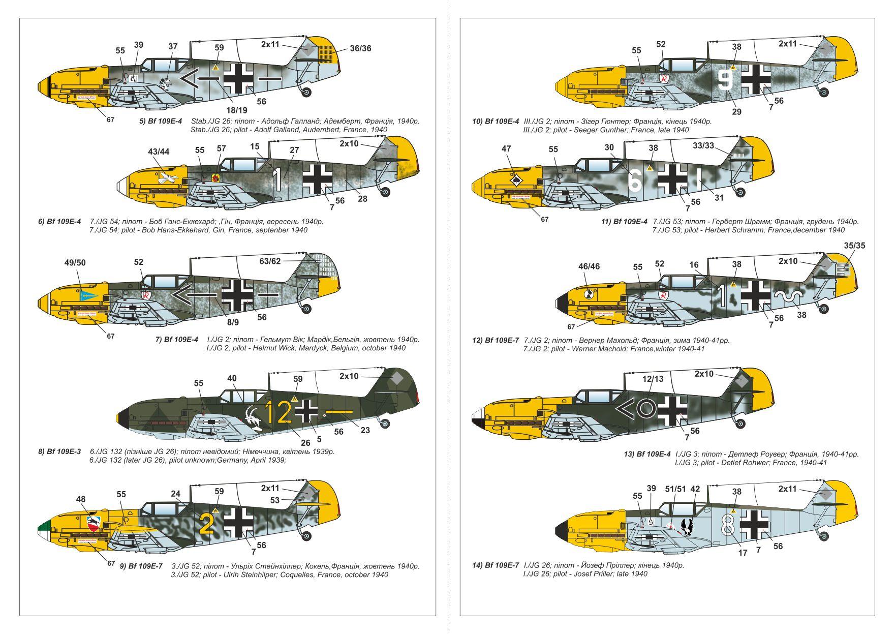 Model Maker 1//48 MESSERSCHMITT Bf-109E-4 and Bf-109E-7 Paint Mask Set