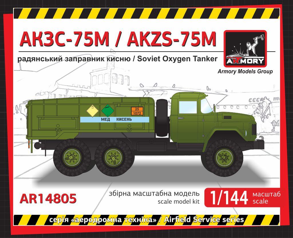 AR14805