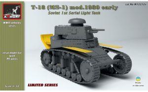 ARM72212A