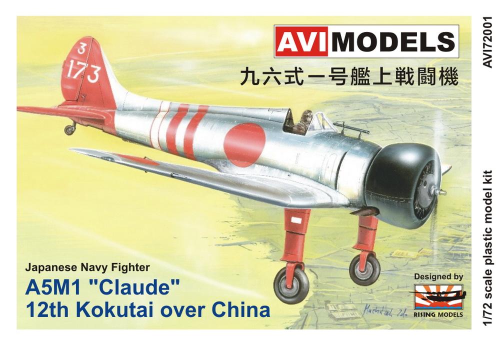 AVM72001