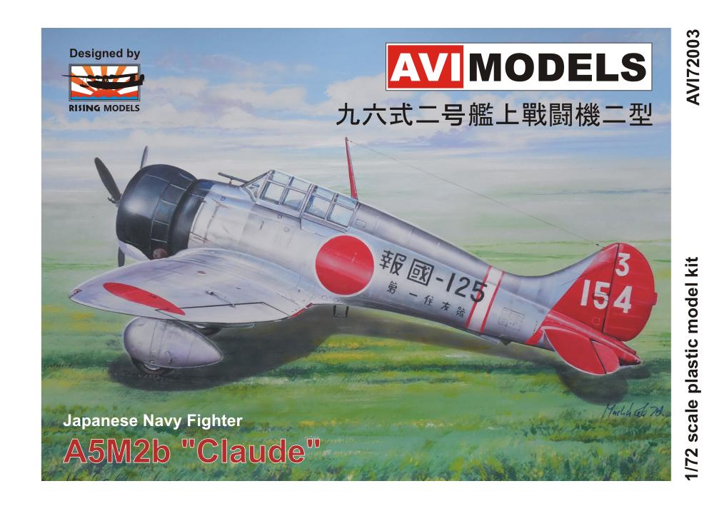 AVM72003