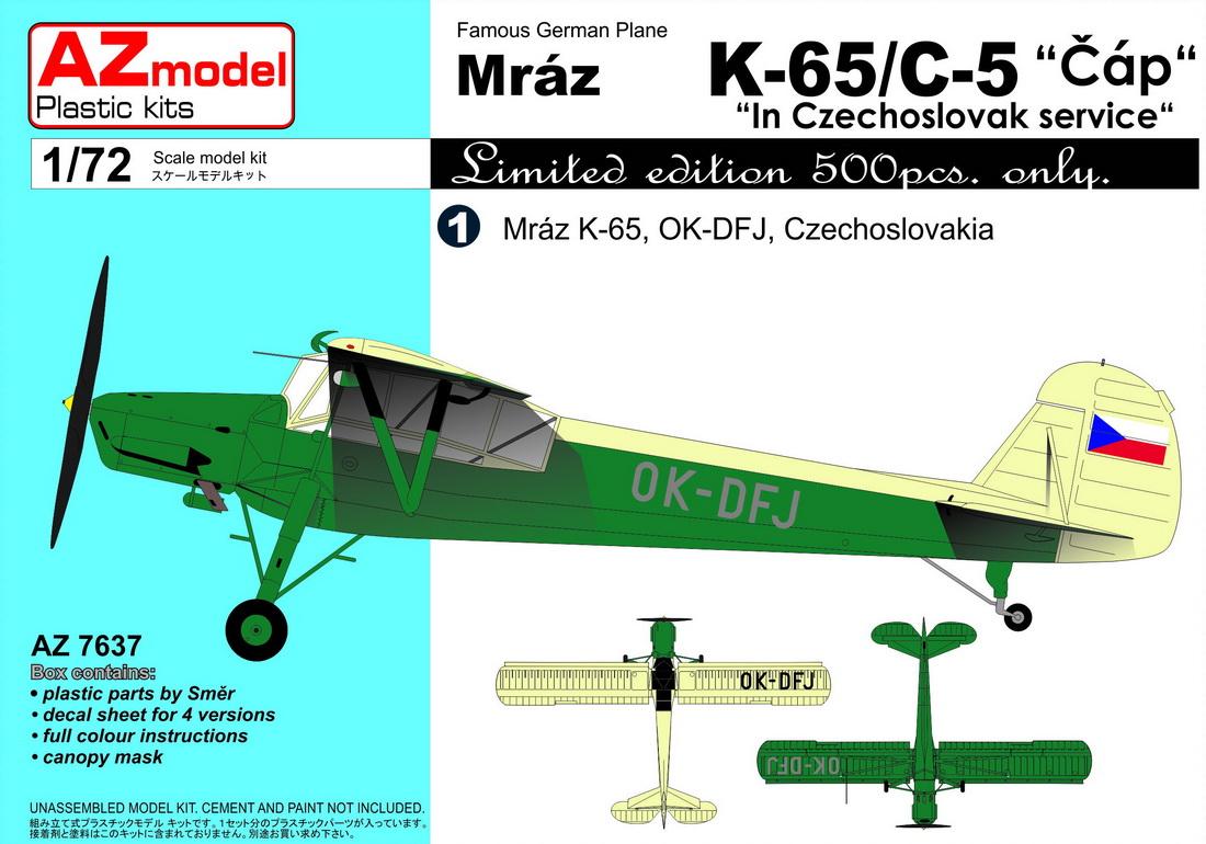 AZM7637