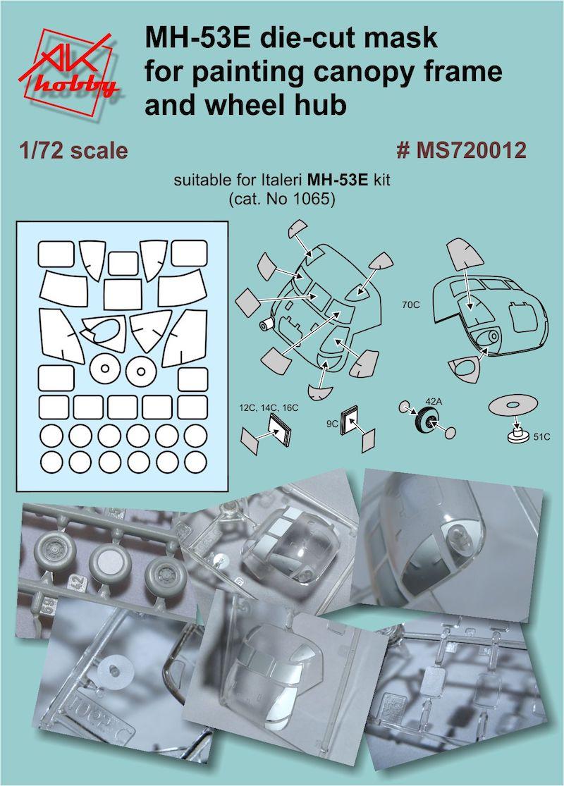 BMS720012