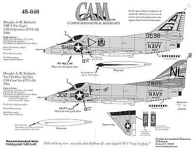 CAM48040