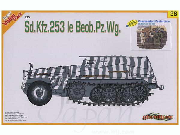 CH9128