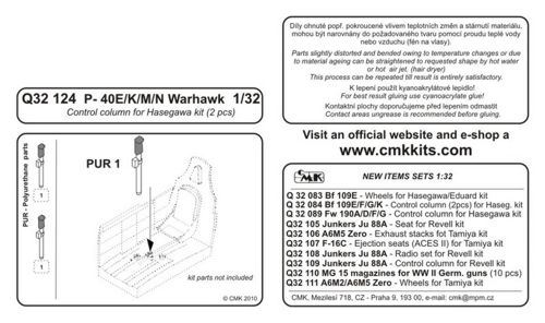 CMQ32124