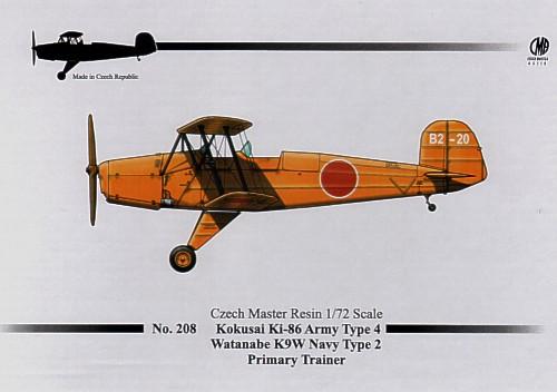 CMR1208