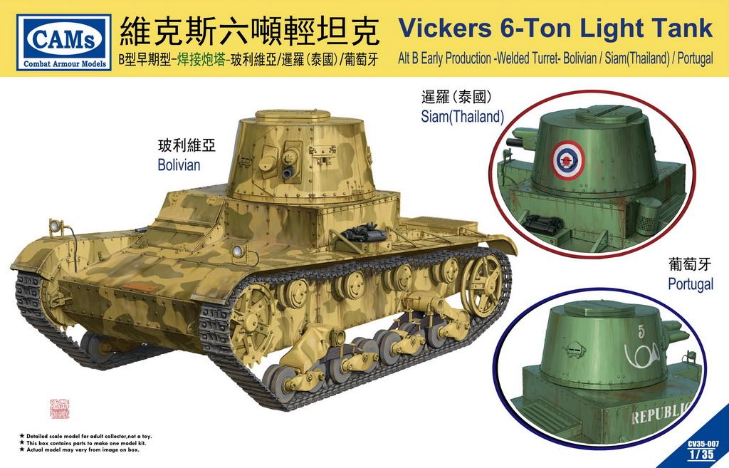 CV35007