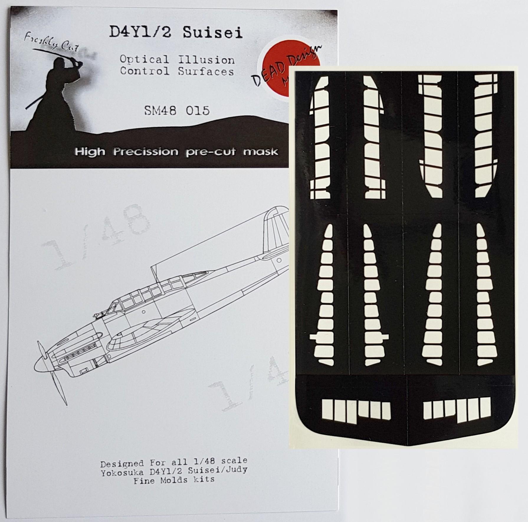 DDMSM48015