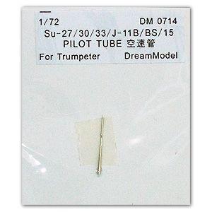DM0714