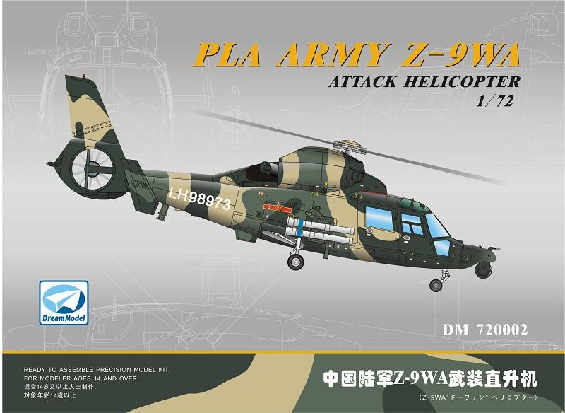 DM720002