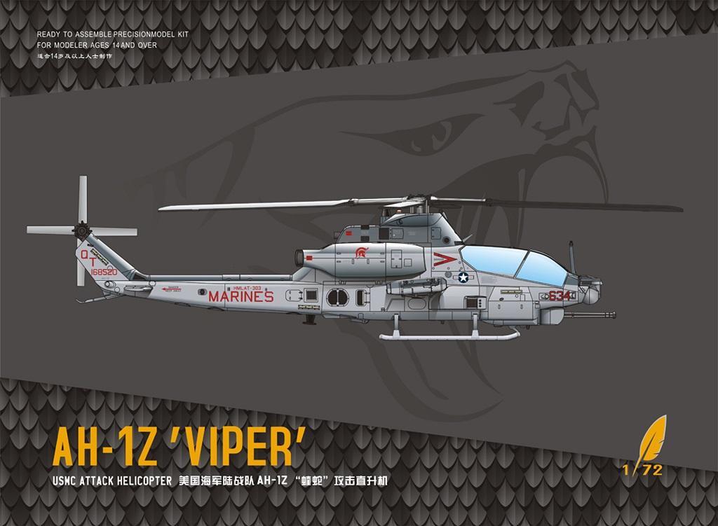 DM720012