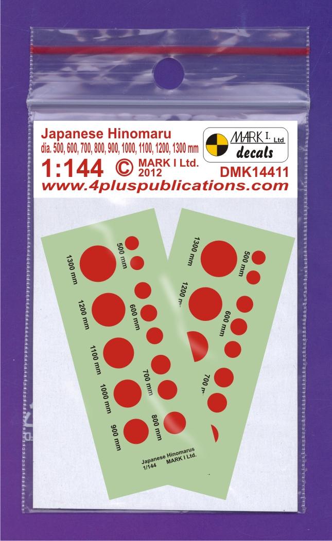DMK14411