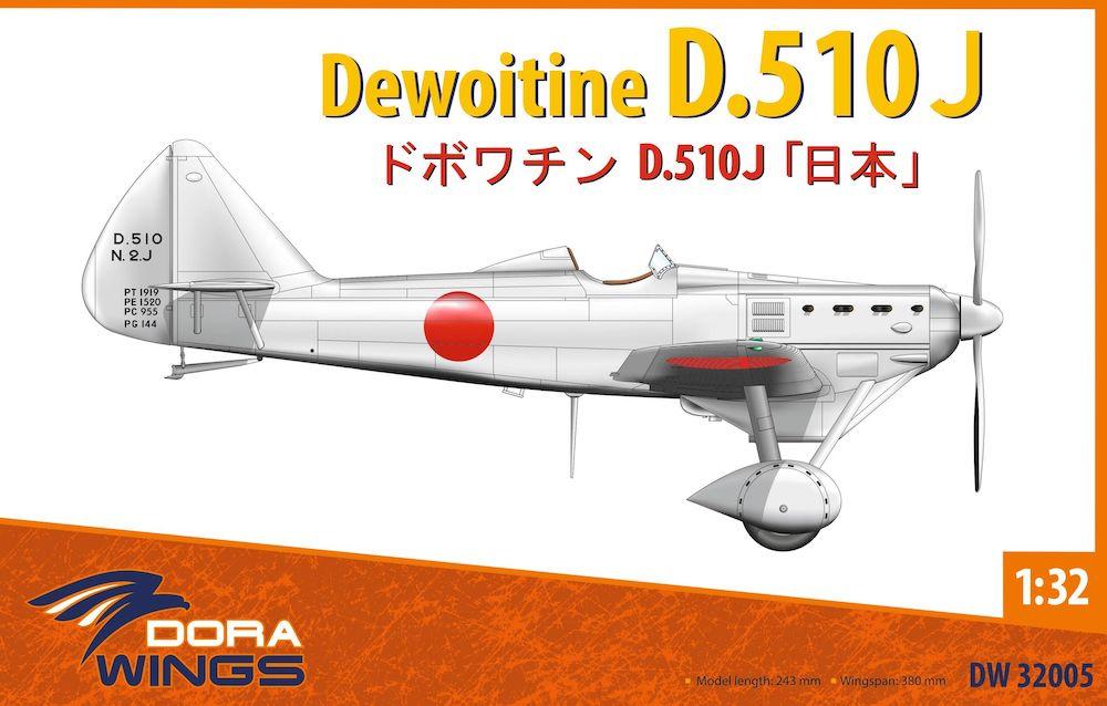 DW32005