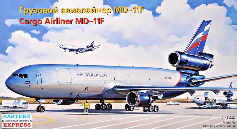 EA144103