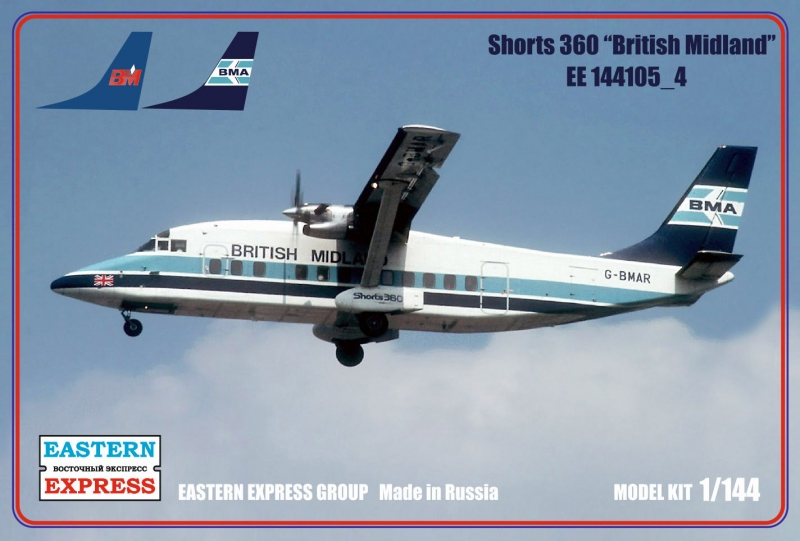 EA144105-4