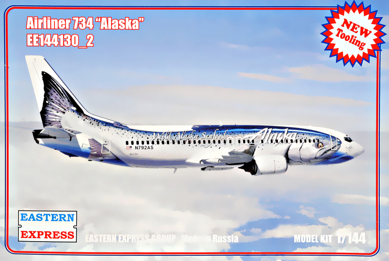 EA144130-2