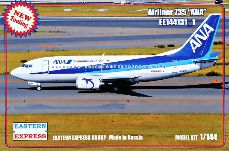 EA144131-1