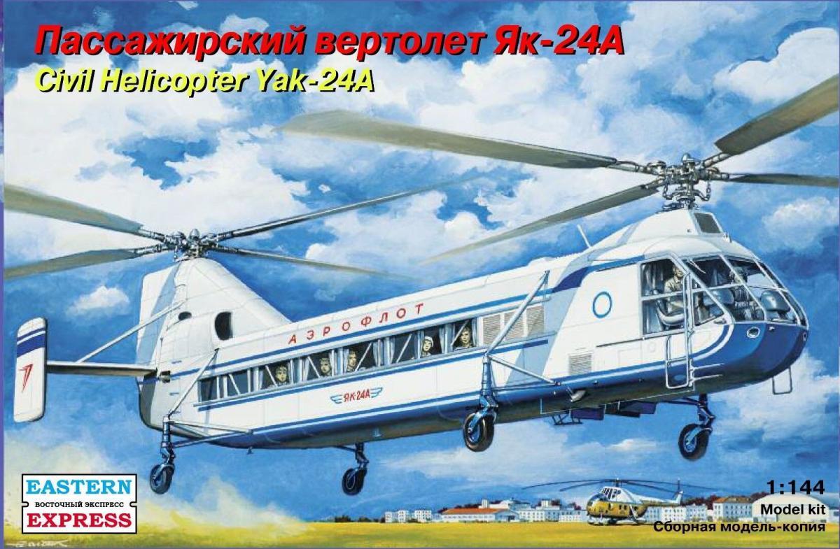 EA144514