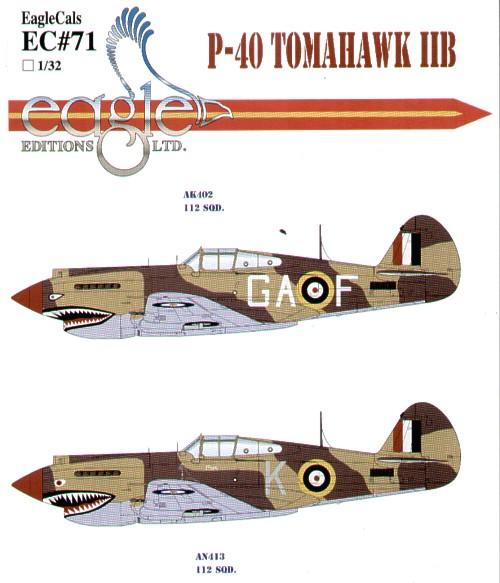 EAG32071