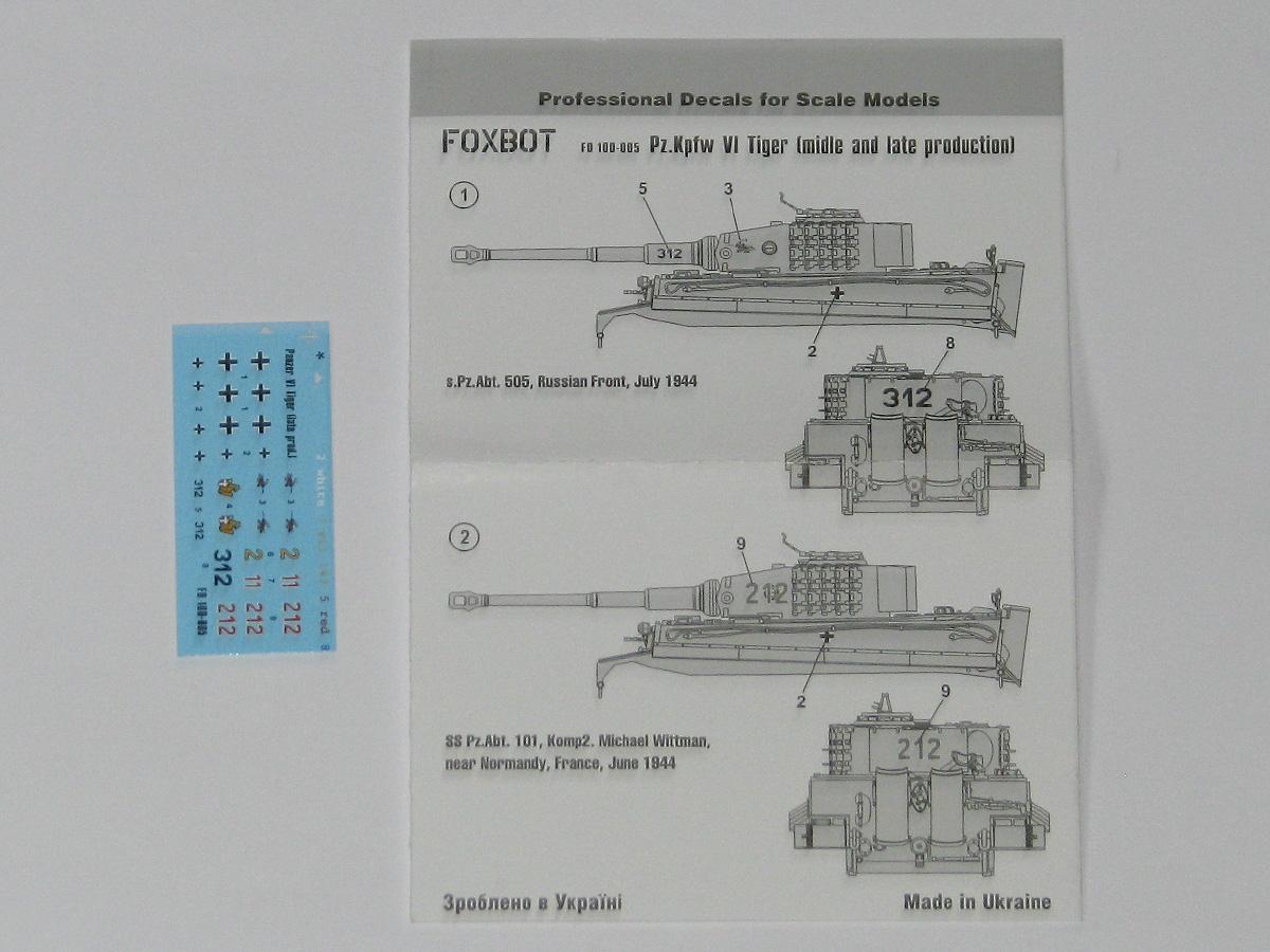 FB100-005