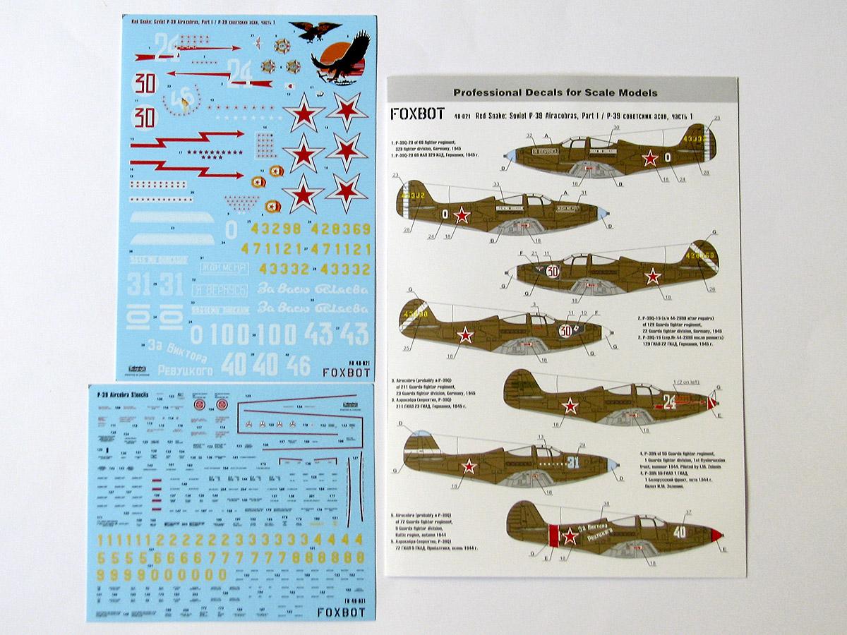 Hannants Plastic Model Kits And Accessories [ 900 x 1200 Pixel ]