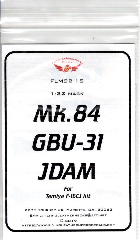 FLM32-15
