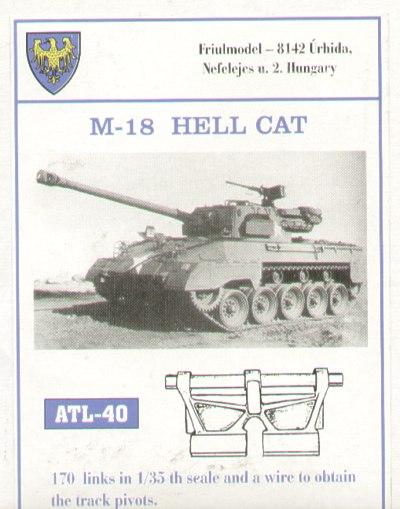 ATL-040