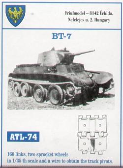 ATL-074