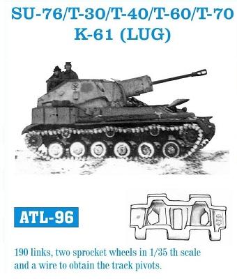 ATL-096