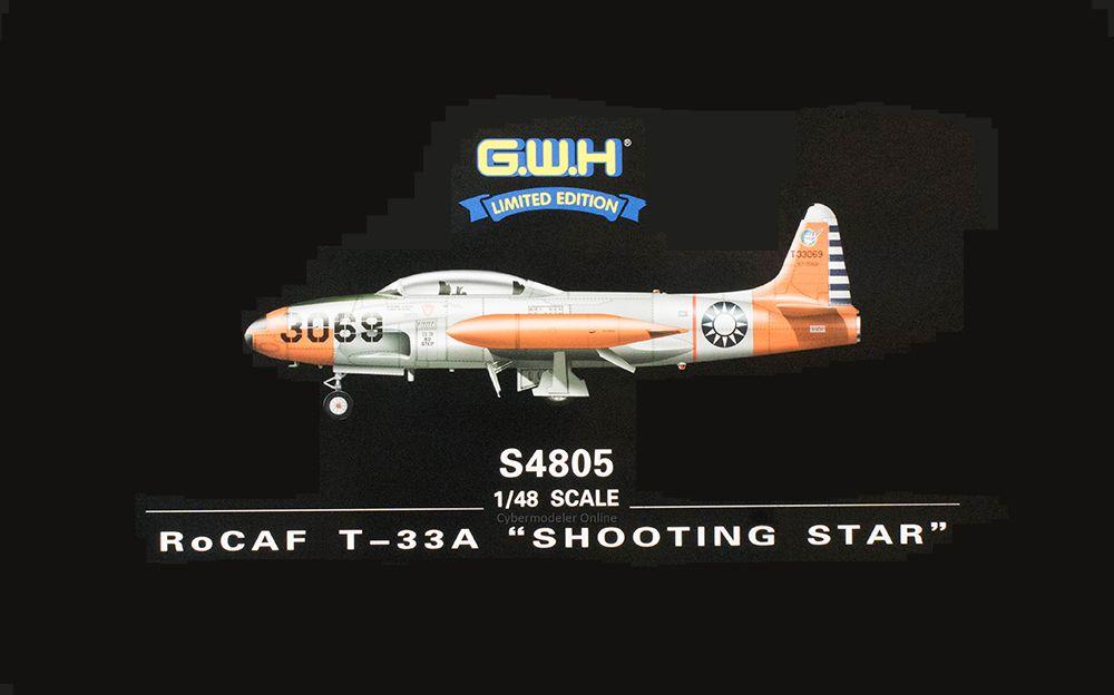 GWHS4805