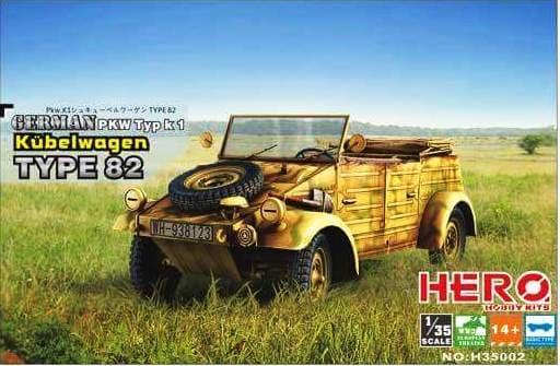 H35002