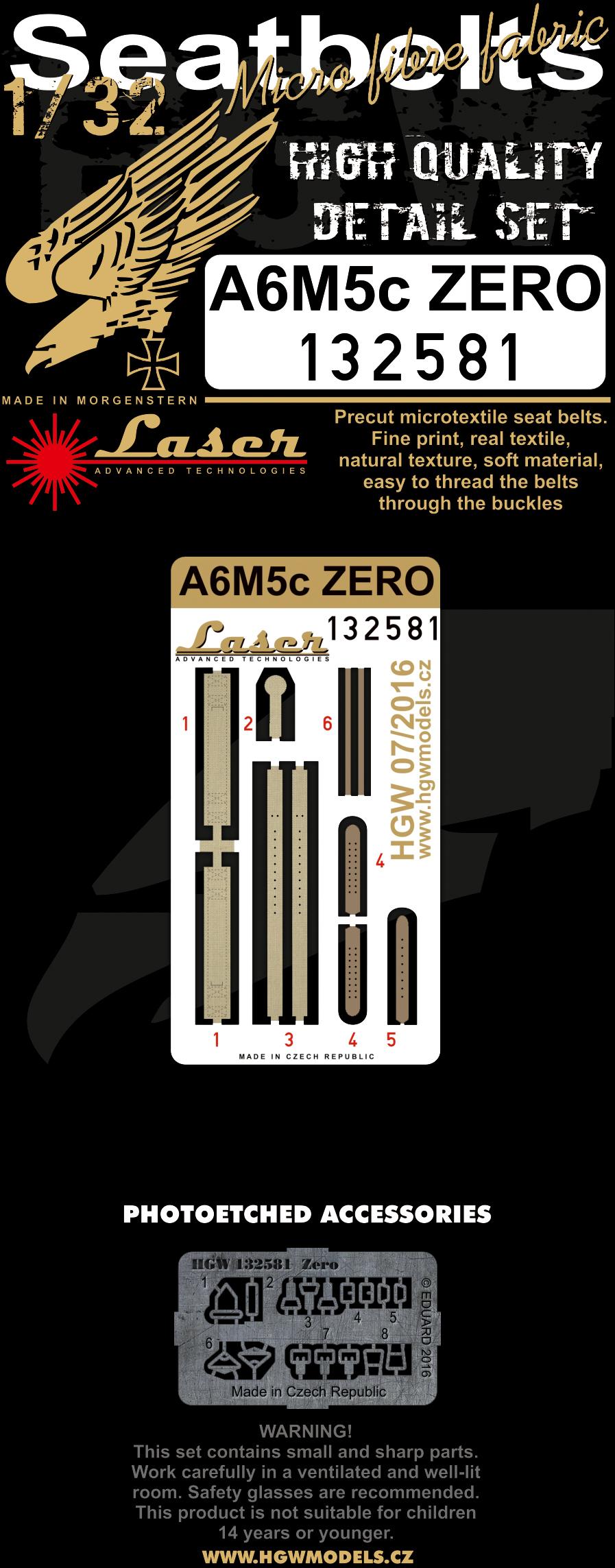 HGW132581