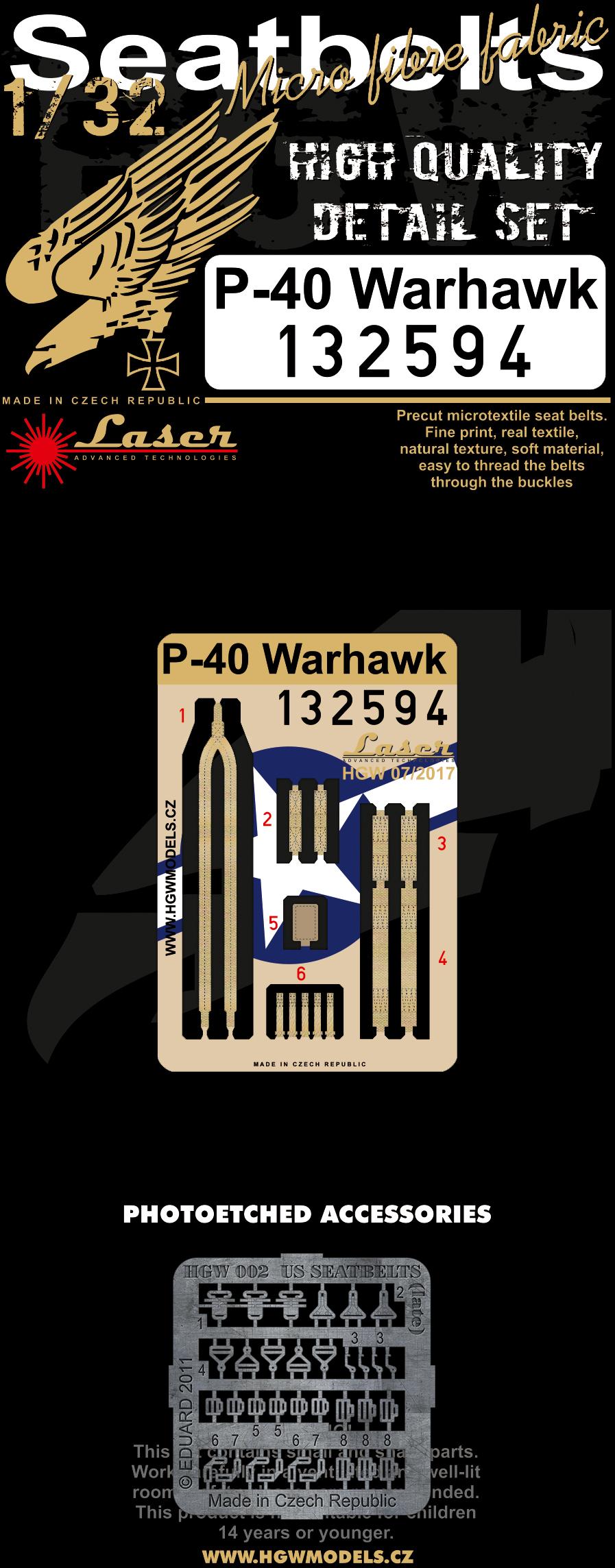 HGW132594