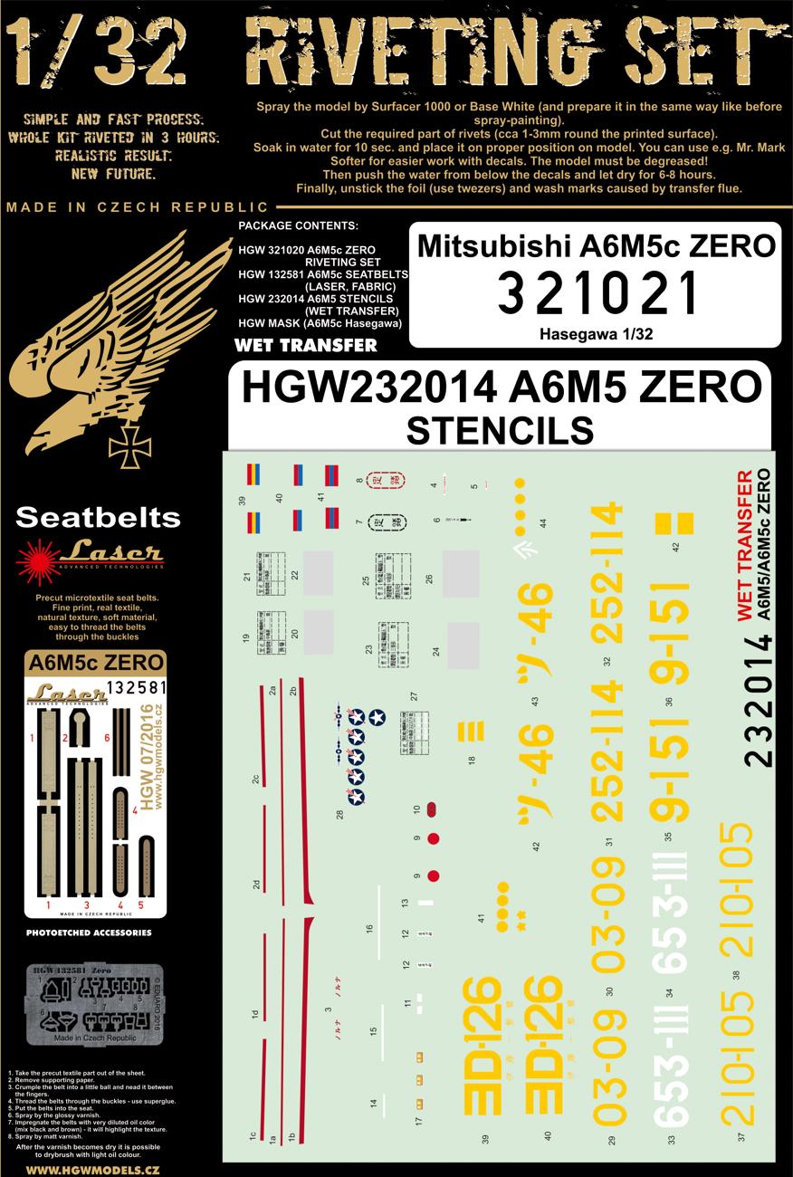 HGW321021