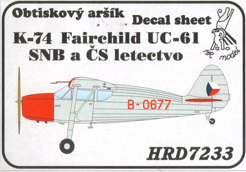 HRD7233
