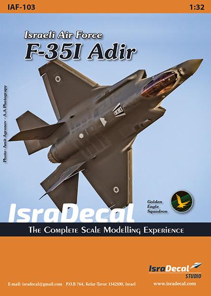 IAF103