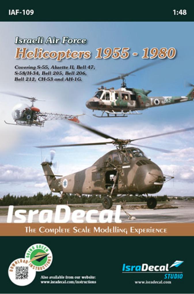 IAF109