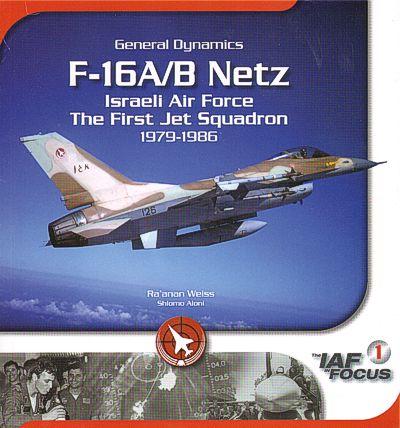 IAFB17