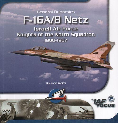 IAFB20